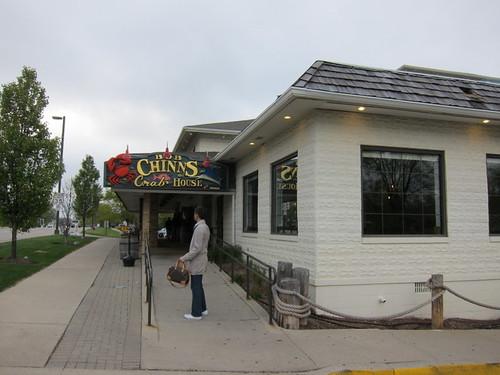 Bob Chinn's Exterior