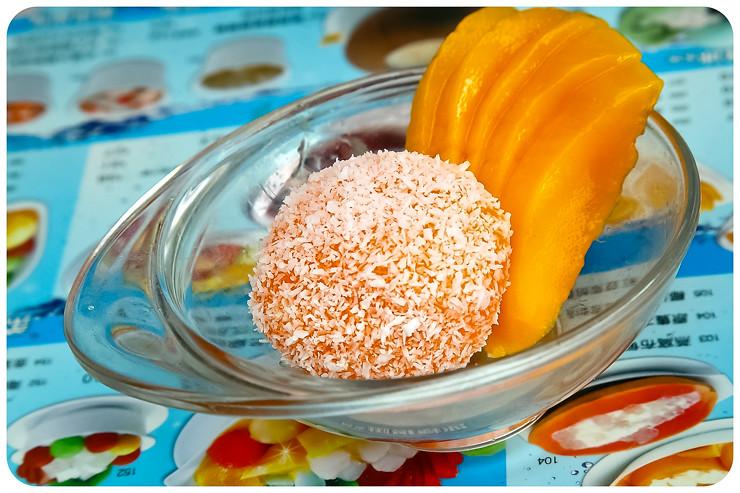 mango-fiesta-ball