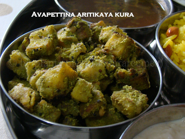 Avapettina aritikayakura