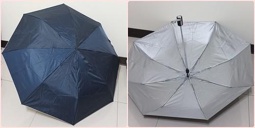 中興無敵傘