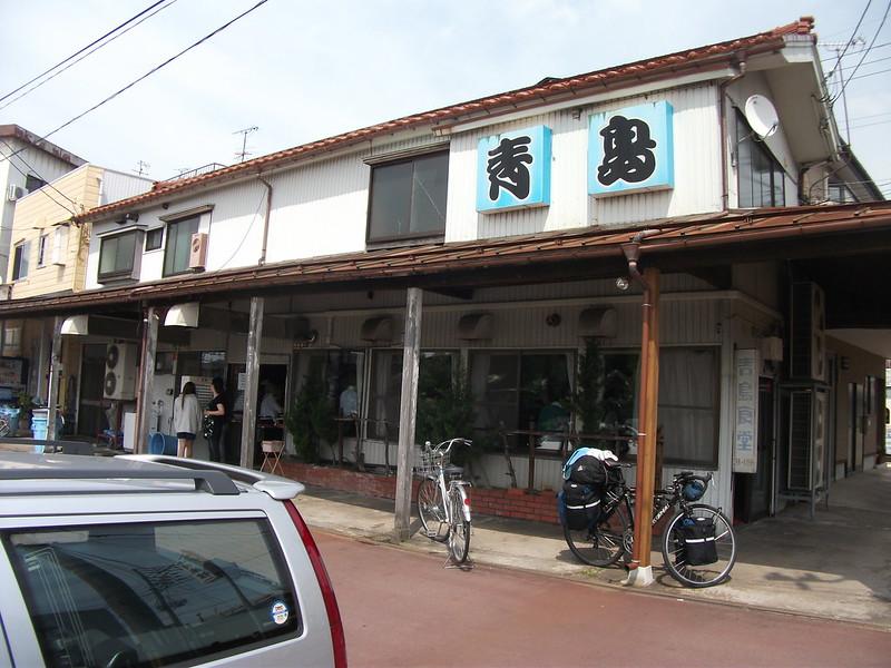 青島食堂 (長岡)