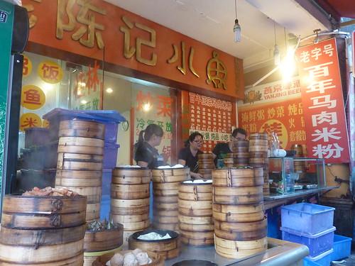 C-Guangxi-Guilin (57)