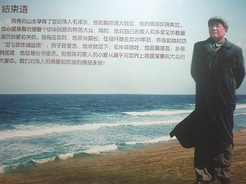 C-Hunan-Shaoshan (25)