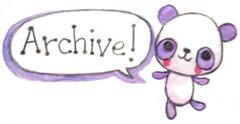 archive panda