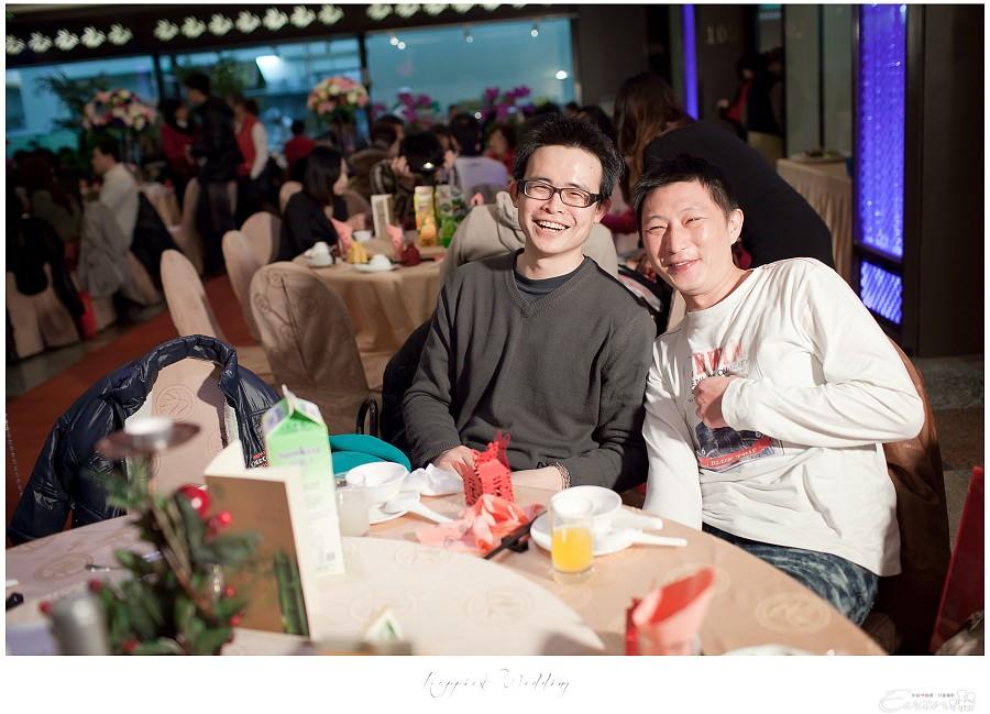 小朱爸 婚禮攝影 金龍&宛倫 00157