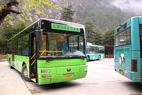 園内を巡るシャトルバス