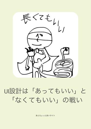 IMG_3033