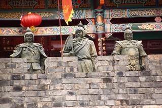 Songzhou Gucheng