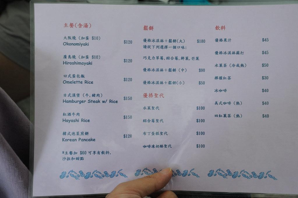 20120512品味人生廣島燒_9.jpg