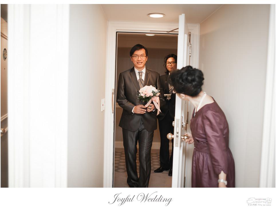 雅琪&孟傑  婚禮紀錄_0036