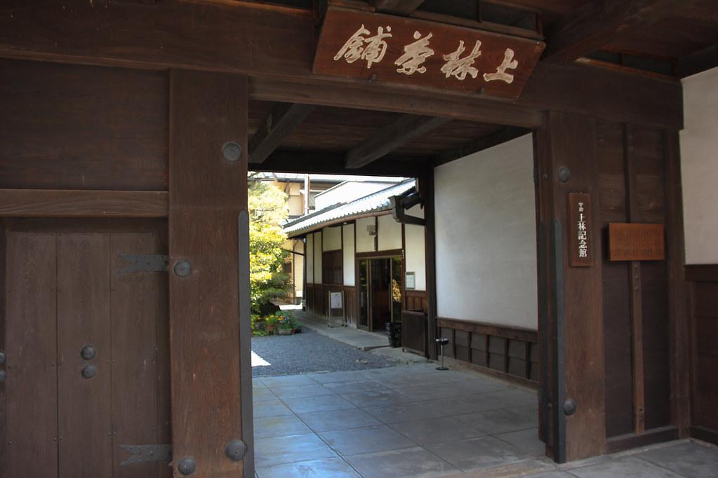 Kanbayashi Museum