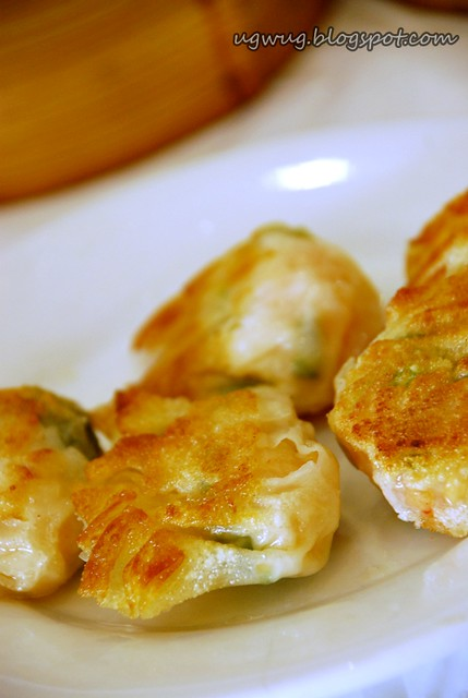 Fried Pot Stickers (Woh Tip)