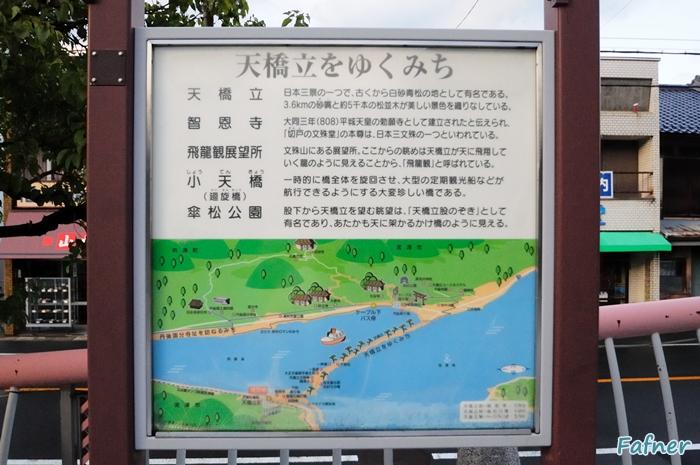 KyotoDay4_016