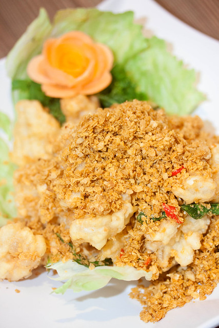 Cereal Sotong with Curry Flavour $20, $30, $40