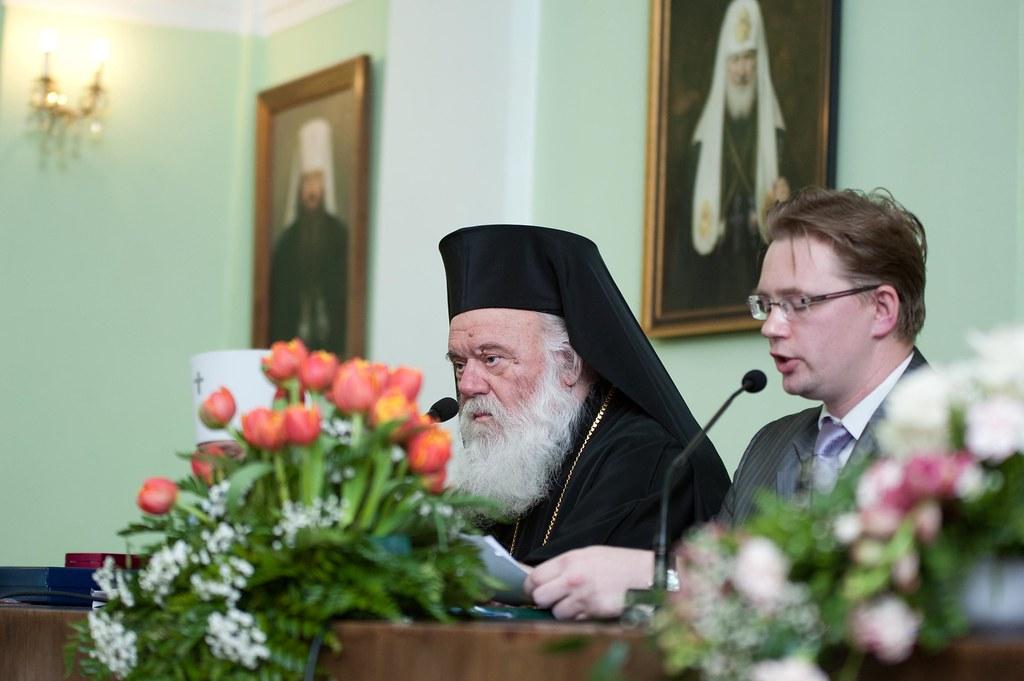 Доклад Архиепископа Иеронима
