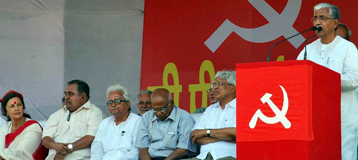cpim election 2014 website