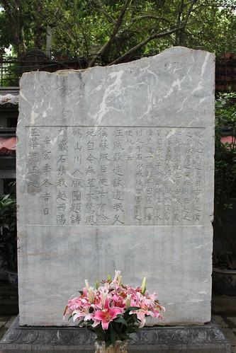 20130304_0405-poem-stone