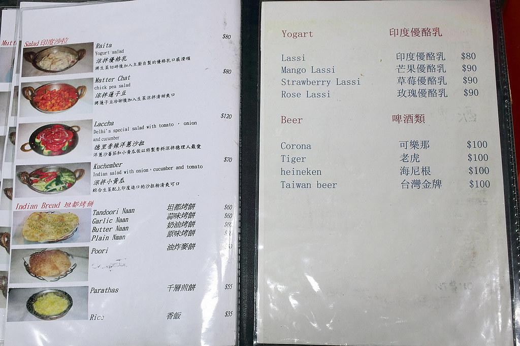 20140217萬華-加爾各答印度料理 (8)
