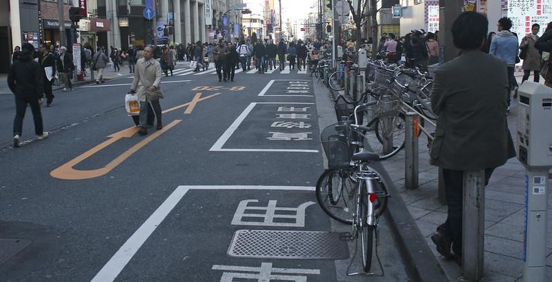La zona peatonal de Shinjuku