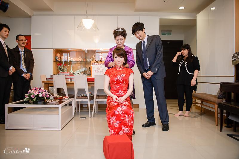 郁強 & 安安 婚禮紀錄_37
