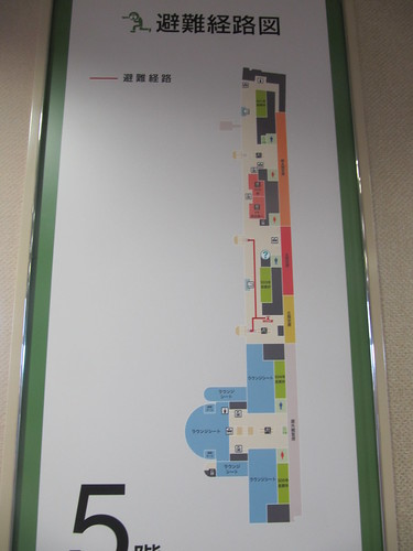 京都競馬場5階フロアマップ