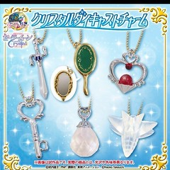 Anyone know where I could just get a few pieces of this set? I want #sailorplutos garnet orb, the silver crystal and #sailorsaturns #amulet. Ive already tried eBay with no luck. #sailormoon#sailormooncrystal. #crystal#silvercrystal#garnetorb