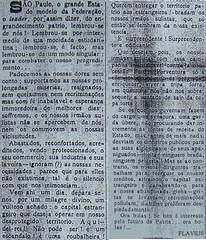 EXTRA, EXTRA! Jornal A Cidade, em 25 de agosto de 1928