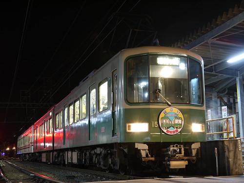 江ノ電1502F+1501F稲村ヶ崎行き最終電車@長谷
