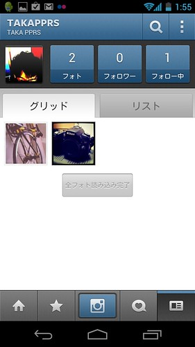 Instagram Android_007
