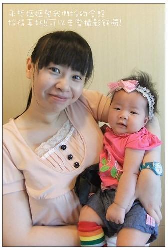 台南媽媽聚會