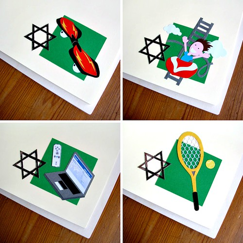 Papercut Bar Mitzvah Album Pages