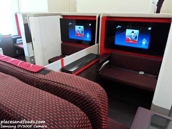 Malaysia Airlines A380 First Class2