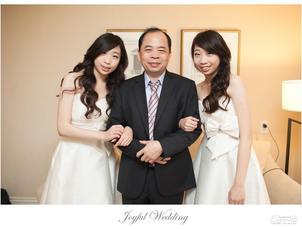 雅琪&孟傑  婚禮紀錄_0023