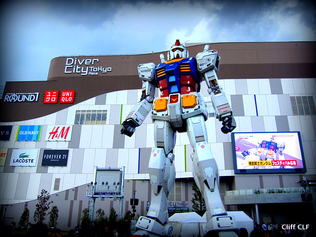 Gundam 1/1 scale model