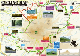 Cycling : Tour de Daisen 2012