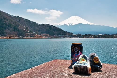 Fuji Lunch