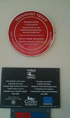 Photo of Red plaque number 10645
