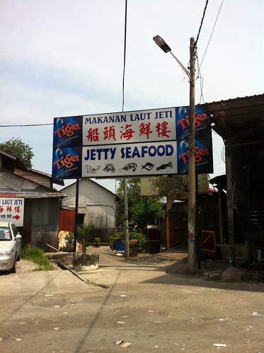 Jetty Seafood