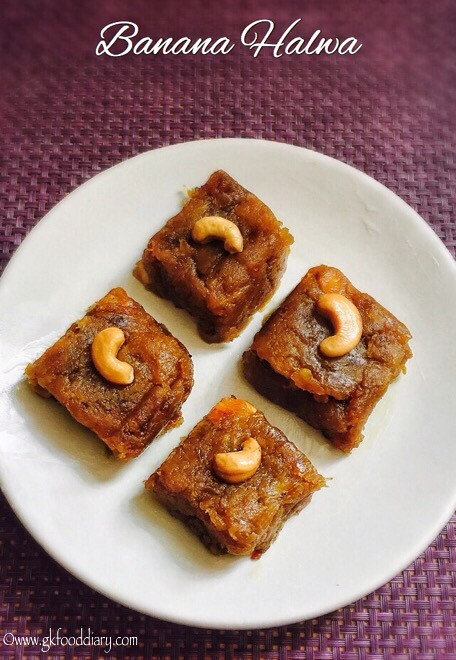 Banana Halwa Recipe for Toddlers and Kids3