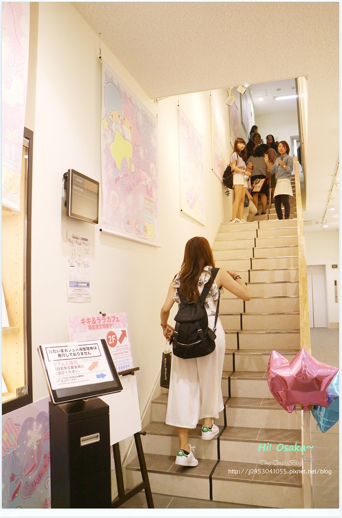 大阪Kiki & Lala Café(15)