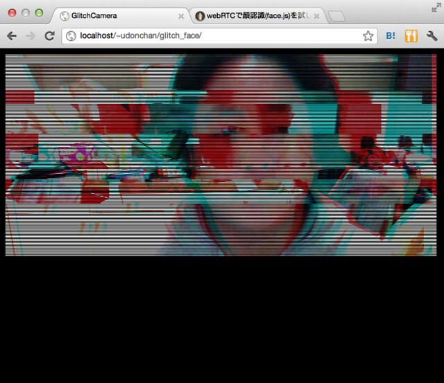 glitch camera webrtc