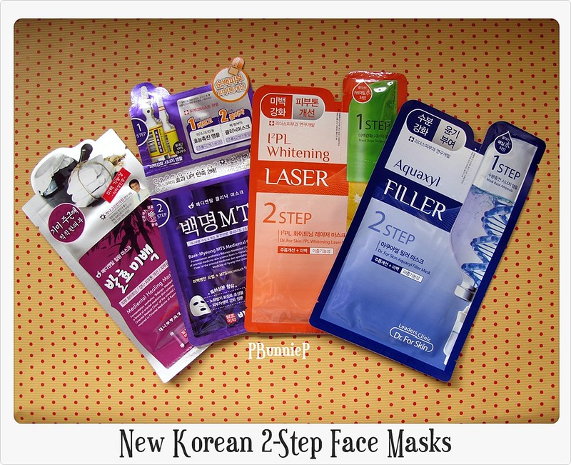 Natural Radiance Face Mask pack