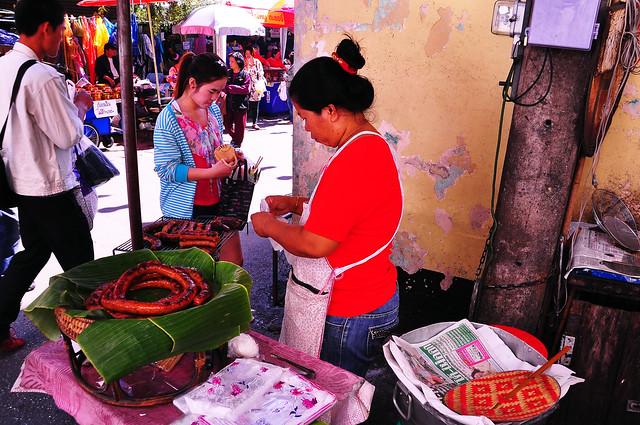 Chiang Mai Sausage Vendor