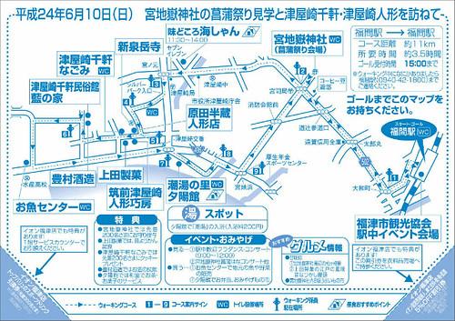 map20120610