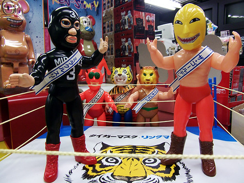 Tiger Mask Repros
