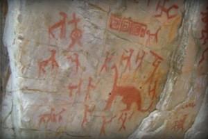 pinturas-repestres-yamon-rentema-amazonas