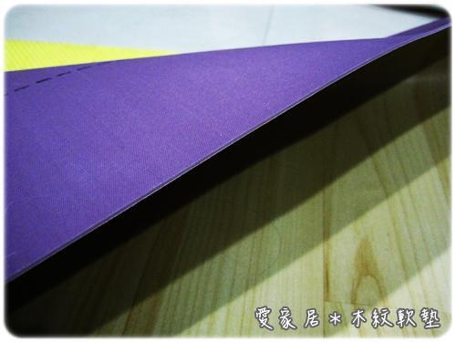 120522-木紋地墊薄薄一片