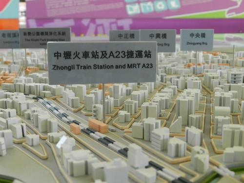 桃園縣河川教育中心--中壢市區模型