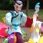 Misssouri Botanical Garden Dragon Festival 2012 50