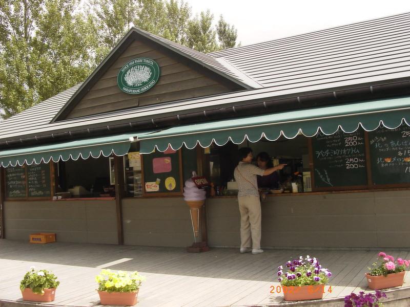 020富田農場冰淇淋